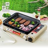 【妙管家】X2200瓦斯煎烤爐