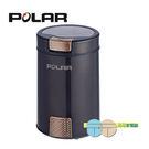 POLAR 咖啡磨豆機 PL-7120