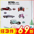 壁貼-復古汽車 AY7213-538【AF01013-538】99愛買生活百貨