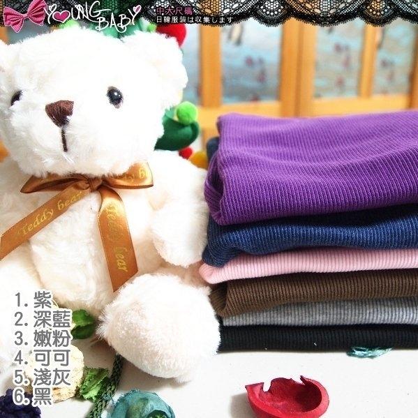 ╭☆漾貝比中大碼【31599】台製*羅紋雙大口袋木釦連帽外套.共6色