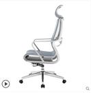 sihoo西昊人體工學電腦椅家用時尚辦公椅子INS風現代簡約網椅LX交換禮物