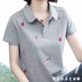 短袖t恤女寬鬆純棉有領女裝夏裝新款韓版翻領大碼polo衫體桖 創意家居生活館