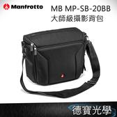 Manfrotto MB MP-SB-20BB -大師級攝影背包  正成總代理公司貨 相機包 首選攝影包