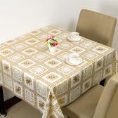【雙11】正方形桌布 八仙桌臺布田園防水免洗防油餐桌布 方桌麻將蓋布免300
