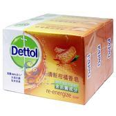 滴露 清新柑橘香皂 100g*3入/組 ★愛康介護★
