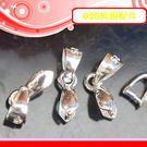 銀鏡DIY S925純銀材料配件/波浪款.素面款吊墜頭/項墜夾頭A~適合手作串珠/蠶絲蠟線(非合金)