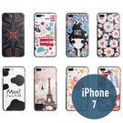 iPhone 7/8 (4.7吋) 黑邊...