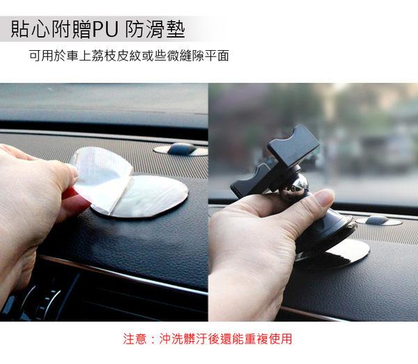 磁吸式多功能手機支架 磁吸支架 手機支架 旋轉支架 車用手機支架