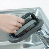 ✭慢思行✭【L067-1】奈米金鋼砂海綿刷 去汙 污漬 汙垢 清潔 生鏽 魔力 廚房 鍋具 油漬 除鏽