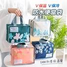 花朵印花 長方形 保溫袋 保冷袋 便當袋 野餐袋 野餐 午餐包 露營 購物袋 ⭐星星小舖⭐ 台灣現貨