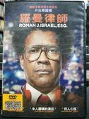 影音專賣店-P02-085-正版DVD-電影【羅曼律師】-丹佐華盛頓 柯林法洛