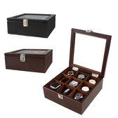 降價兩天-實木木質高檔手錶盒首飾收納盒收藏盒展示儲物盒