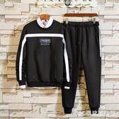 中大尺碼運動套裝 新款帥氣青少年韓版潮流衛衣運動套裝學生外套LB2821【3C環球數位館】