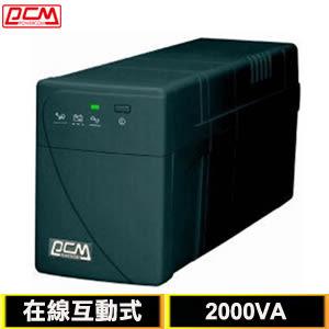 PCM科風 2KVA 在線互動式 UPS不斷電系統 BNT-2000AP