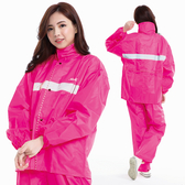 RX1201 時尚格紋兩件式防風雨衣(素色套裝)(甜心桃紅)