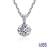 ides愛蒂思 設計款30分F/VVS2八心八箭頂級3EX車工鑽石項鍊/圓滿人生