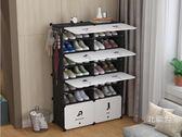 防塵鞋架多層塑料鞋櫃 簡易簡約現代組裝省空間門廳櫃WY促銷大降價!