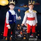 萬聖節男童服飾-兒童服裝男童國王 王子表演服禮服cosplay扮演服 夏沫之戀