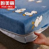 冬季加厚防水床笠單件法蘭絨珊瑚絨床罩床單防滑固定席夢思保護套 名購新品