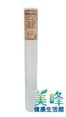 濾水器20 英吋小胖Purerite 牌通過美國NSF  , 國際廠商生產防偽壓印過濾密度