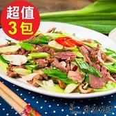 【南紡購物中心】預購【謝記】櫻桃鴨鴨賞肉3包組