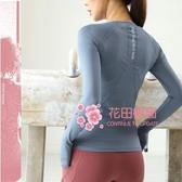 速幹衣 瑜珈服女秋冬款速乾上衣長袖t恤顯瘦彈力跑步運動緊身健身衣套裝 4色