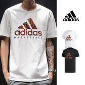 【GT】Adidas 黑白 短袖T恤 運動 休閒 訓練 素色 上衣 短T 愛迪達 基本款 藍球風 民族風 Logo