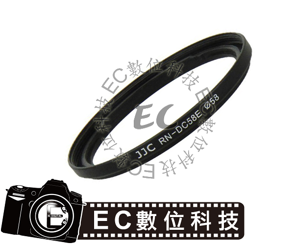 【EC數位】JJC Canon FA-DC58 濾鏡轉接環 G1X Mark II 專用 FADC58E FADC58