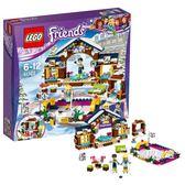 樂高積木樂高好朋友系列41322滑雪度假村溜冰場LEGO積木玩具xw