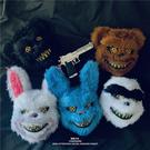 ins兔子血腥面具拍照道具毛絨cos恐怖熊頭套化妝舞會派對萬圣節 幸福第一站