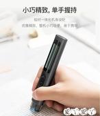 翻譯筆 網易嚴選  網易有道  詞典筆  翻譯筆掃描筆 英譯漢   官網直髮 新品新品