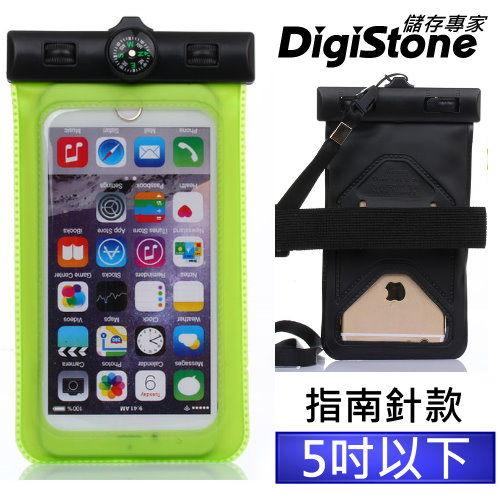 (現折50元+免運費)DigiStone 手機防水袋/保護套/手機套/可觸控(指南針型)通用5吋以下手機-果凍綠x1