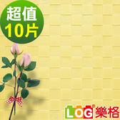 LOG樂格 3D立體 馬賽克防撞牆貼 -鵝黃馬賽克 X10入組 (60x60x厚0.7cm) (防撞壁貼/壁紙/防撞墊)