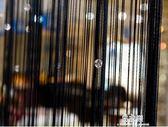 水晶珠線簾訂製門簾客廳隔斷裝飾掛簾風水簾珠簾加密現代簡約igo    易家樂
