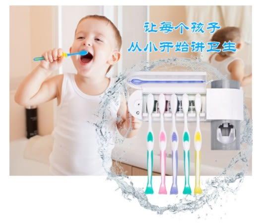 紫外線殺菌機 牙刷架 電動牙刷架 紫外線消毒架 多功能牙刷架 擠牙膏器 浴室 置物架【H00163】
