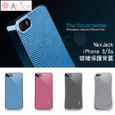 Navjack Corium iPhone 5 / 5S 玻纖保護殼【C-I5-010】保護蓋 保護殼 Alice3C