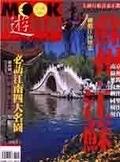 二手書博民逛書店 《蘇州.江蘇》 R2Y ISBN:9867941071│陳美枝,謝明蓉,王思佳