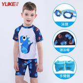 兒童泳衣兒童泳衣男童泳褲中大童分體游泳衣男孩可愛卡通寶寶泳裝送泳帽童趣屋