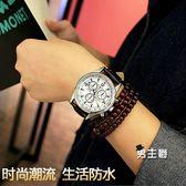 流行男錶手錶男士時尚潮流正韓簡約學生男錶皮帶夜光防水休閒非機械石英錶(1件免運)