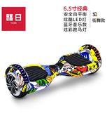 踏日兩輪體感電動扭扭車成人智能漂移思維代步車兒童雙輪平衡車【免運直出】