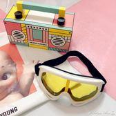 造型眼鏡 造型逃課女孩酷比防風鏡護目鏡潮眼鏡 下殺