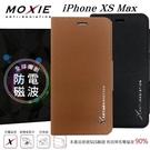 【愛瘋潮】現貨 Moxie X-SHELL iPhone XS Max (6.5吋) 十字紋 360度旋轉防電磁波手機皮套 可插卡 可站立