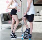 踏步機靜音家用迷你瘦腿多功能液壓健身器材107 愛麗絲精品igo