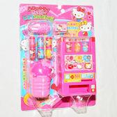 Hello Kitty 飲料販賣機 附垃圾筒 日本帶回正版品