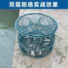 捕魚工具抓魚籠摺疊漁網捕魚網龍蝦網捕蝦籠...