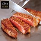 【599免運】美國1855黑安格斯熟成極鮮嫩肩牛排1片組(120公克/1片)