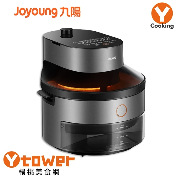 【九陽Joyoung】多功能蒸烤氣炸鍋 SF95M【楊桃美食網】