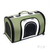 寵物外出包  貓咪旅行手提包貓袋狗狗戶外多功能便攜包貓包狗包貓箱子 KB11036【野之旅】