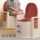 老人孕婦扶手坐便器可移動尿桶家用座便椅病人塑料便攜式加厚馬桶「時尚彩虹屋」