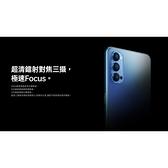 強強滾-【拆新品 OPPO Reno 4 128G 】CPH2091 黑/藍 (6.4吋、5G、八核心、現貨)